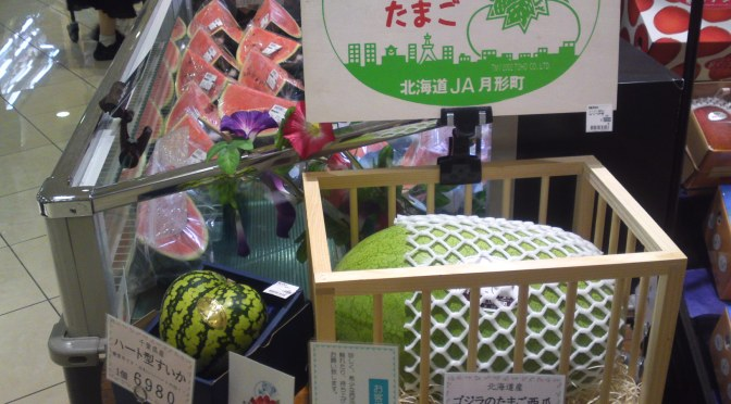 """Sweetheart"" Watermelon and ""Godzilla Egg"" Watermelon in Shizuoka City!"