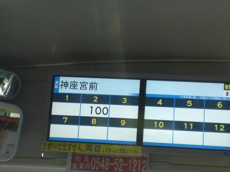 SN3O0126