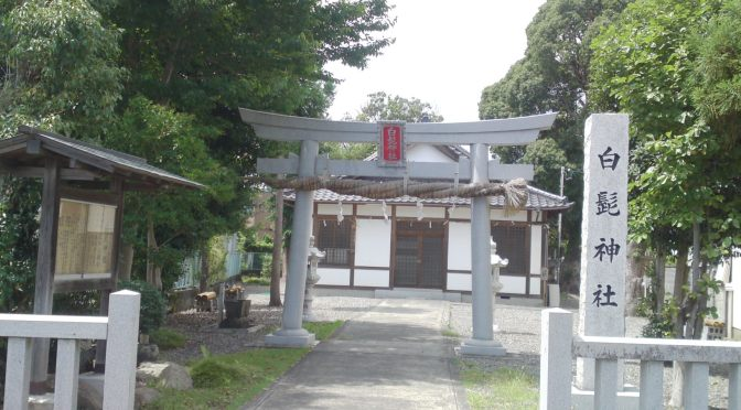 Shirahige Shrine (白髭神社) in Kamiashiarai, Shizuoka City