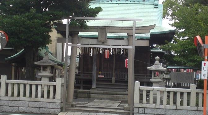 Suijinsan Shrine (水神社) in Shimizu Ku, Shizuoka City!
