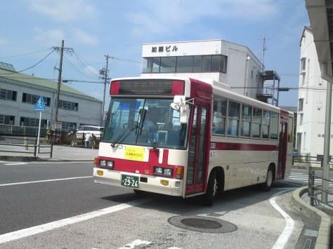 SN3O0006