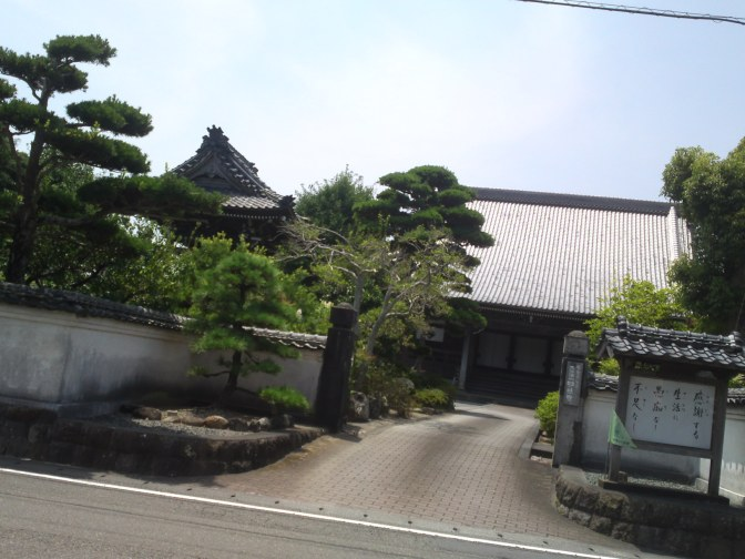 Shinshuu Ootaniha Daishin Kaizan Myoushyouji Temple (真宗大谷派大心海山明照寺) in Shizunami, Makinohara City!