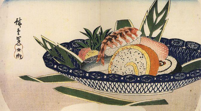 Sushi: Japanese~English Lexicon (regularly amended)