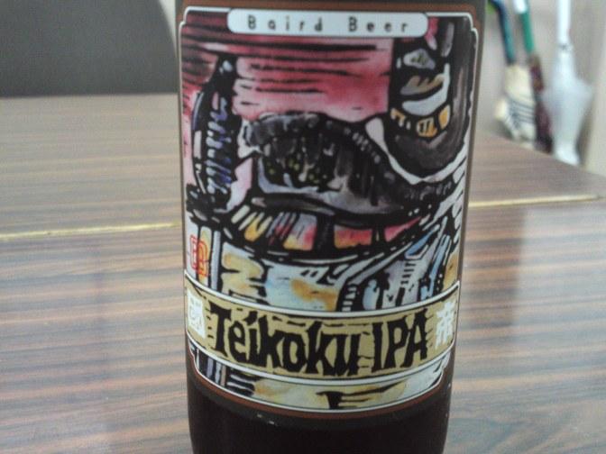 Shizuoka Beer Tasting: Baird Beer-Teikoku IPA