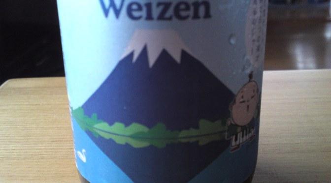 Shizuoka Beer Tasting: Hamamatsu Tenjingura Brewery-Weizen