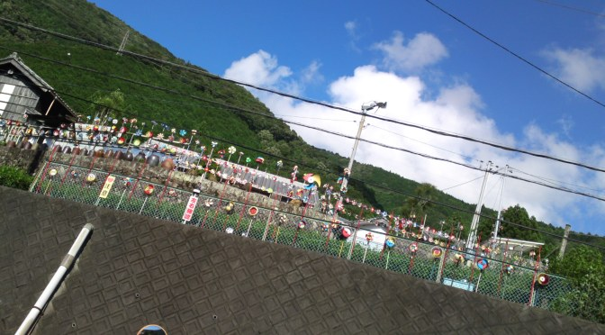 Wind Spinners House in Uami, Shimada City!