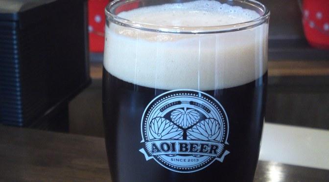 Shizuoka Beer Tasting: Aoi Brewing-Alt