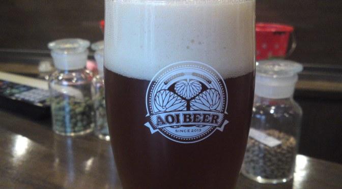 Shizuoka Beer Tasting: Aoi Brewing-English Pale Ale