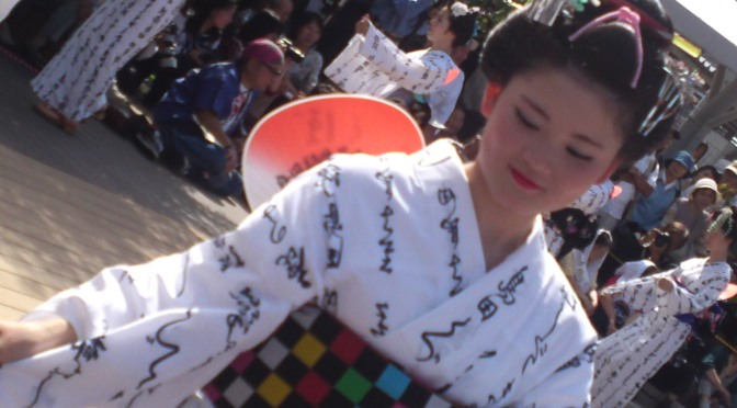 Shimada Mage (Topknot) Festival-島田髷まつり