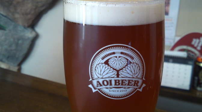 Shizuoka Beer Tasting: Aoi Brewing-Mild Ale