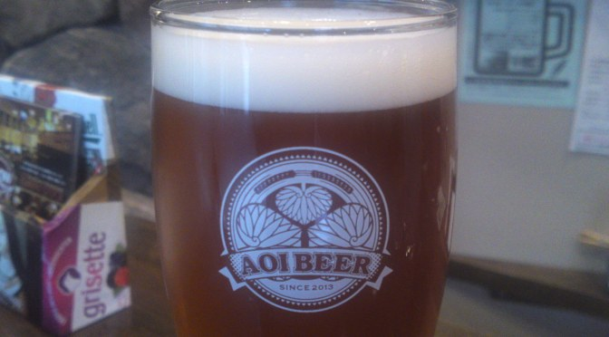 Shizuoka Beer Tasting: Aoi Brewing-Pale Ale (3rd batch)