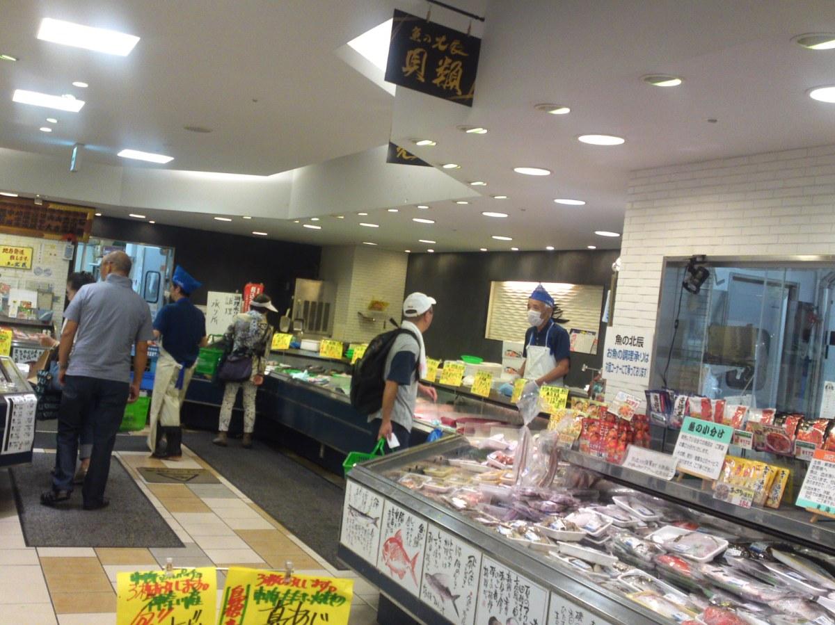 Local shizuoka fish seafood at parche fish market in for City fish market