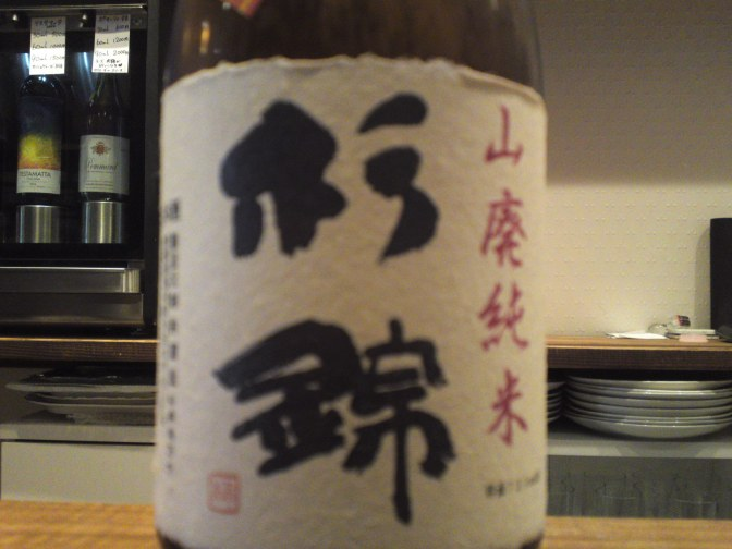Shizuoka Sake Tasting: Sugii Brewery-Suginishiki Yamahai Junmai Akiagari Homarefuji