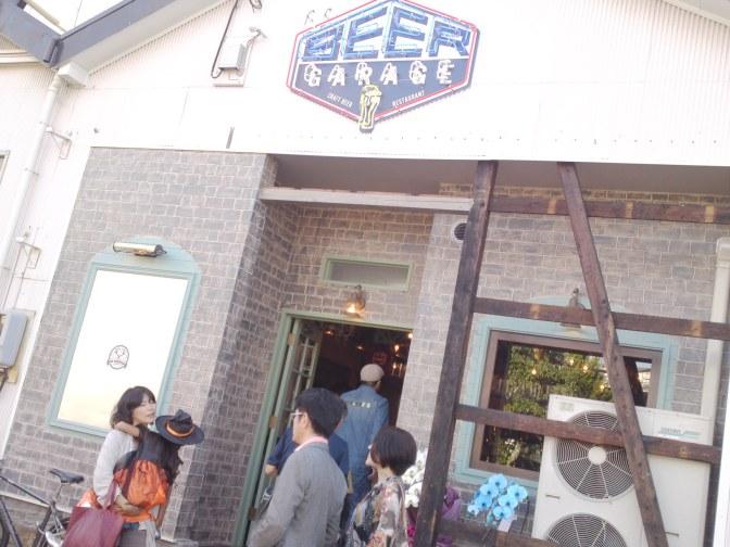 BEER GARAGE Pub in Shizuoka City!