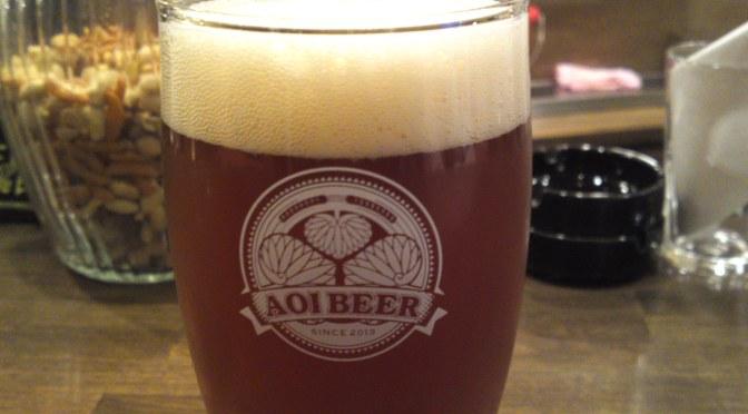 Shizuoka Beer Tasting: Kuraya-Narusawa Brewery-Hansharo Beer Nouhei Steam