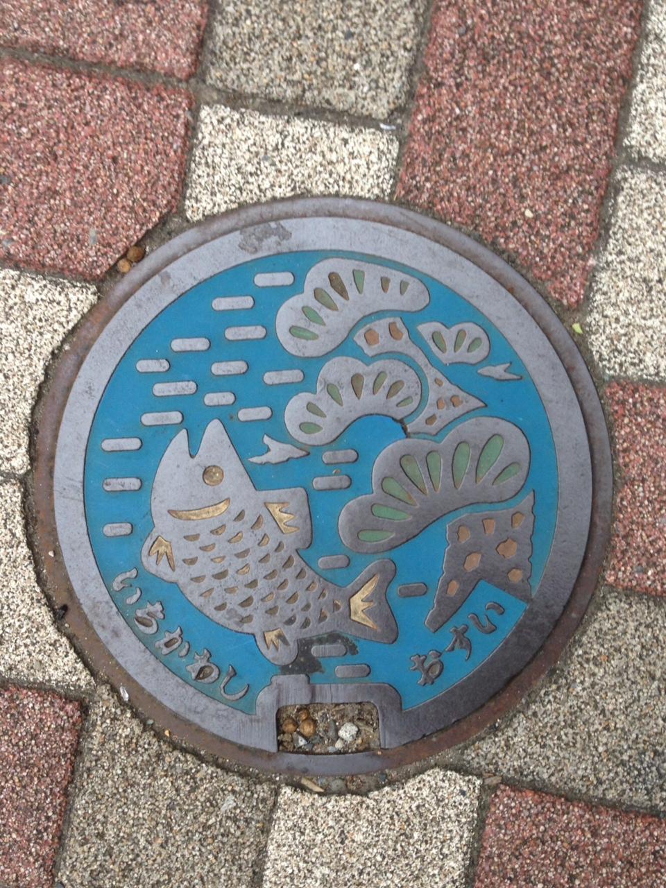 ICHIKAWA-CHIBA-4