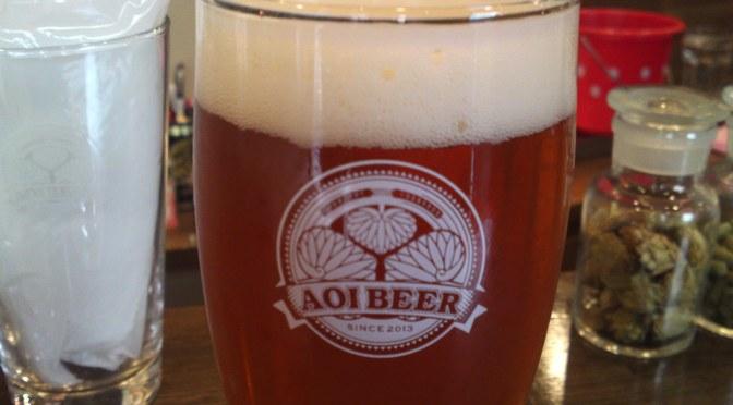 Shizuoka Beer Tasting: Aoi Brewing-IPA