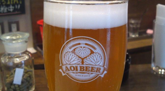 Akita Prefecture Beer Tasting: Tazawako Beer-Kölsch
