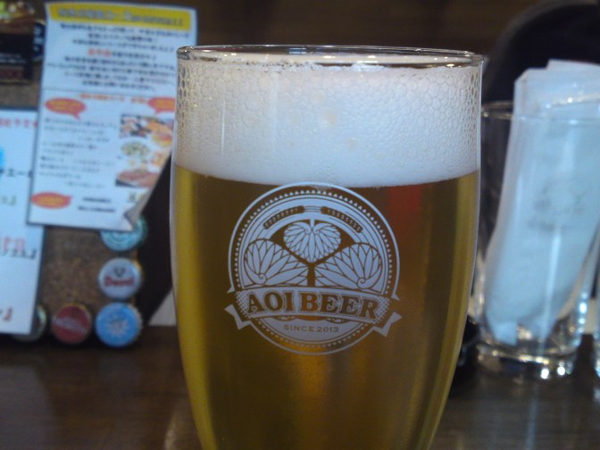 Shiga Beer Tasting: Shiga Kougen Brewery-Nigai Lager