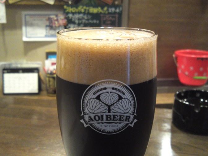 Shizuoka Beer Tasting: Aoi Brewing-Stout