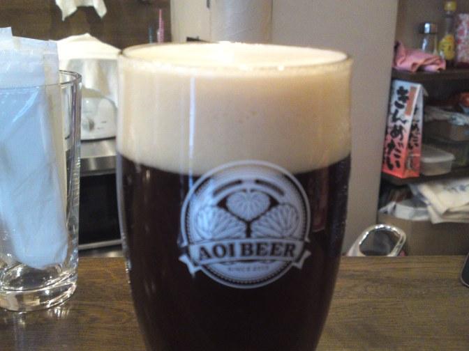 Shizuoka Beer Tasting: Terra Rosa Mild Ale
