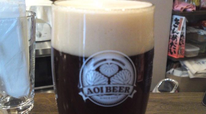 Shizuoka Beer Tasting: Aoi Brewing-Terra Rosa Mild Ale