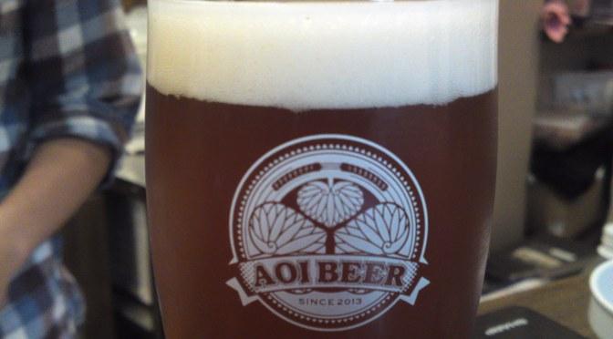 MIe Beer Tasting: Isei Kadoya Brewery-Weizen Bock