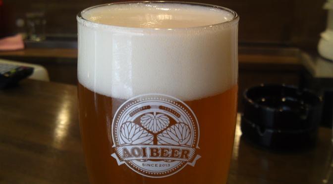Shizuoka Beer Tasting: Aoi Brewing-Golden Ale
