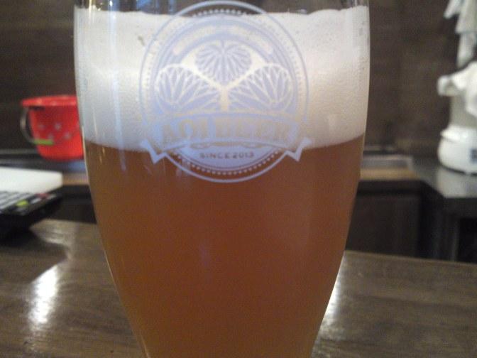 Shizuoka Beer Tasting: Kuraya-Naruzawa Brewery-Hansharo SMASCH Rakau