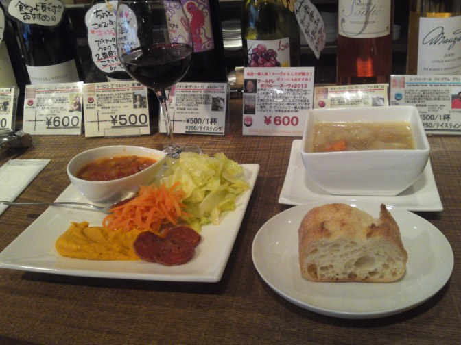 Wine Bar Lunch: La Vigne in Shizuoka City!