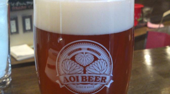 Hokkaido Beer Tasting: North Island Brewery-Marzen