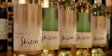 SHIZEN