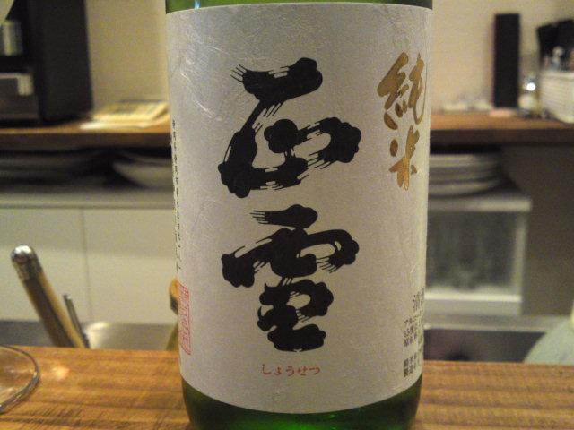 Shizuoka Sake Tasting: Kanzawagawa Brewery-Shosetsu Junmai (conducted at La Sommeliere in Shizuoka City)