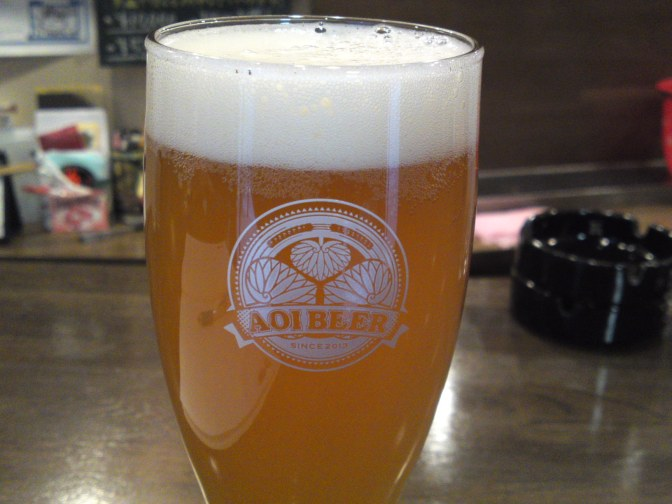 Shizuoka Beer Tasting: Aoi Brewing- Flemish Wheat Ale