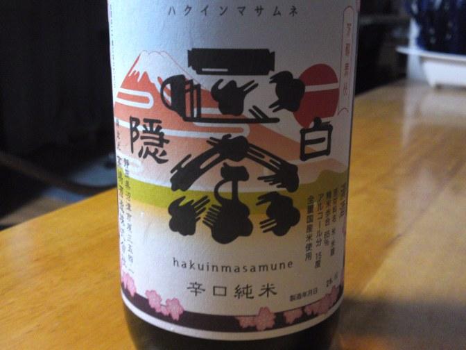 Shizuoka Sake Tasting: Takashima Brewery-Hakuin Masamune Karakuchi Junmai