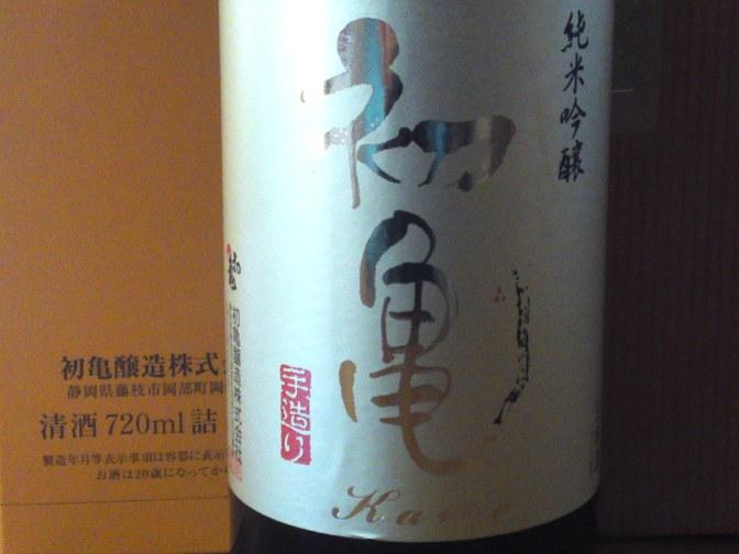 "Shizuoka Sake Tasting: Hatsukame Brewery-""Kame"" Junmai Ginjo"