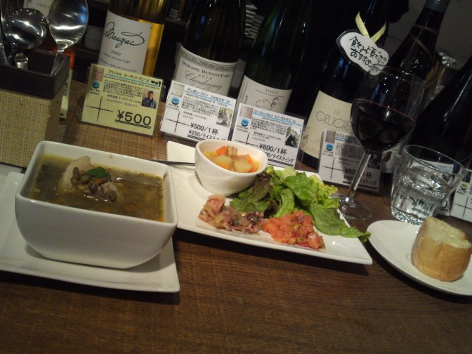 Wine Bar Lunch: La Vigne in Shizuoka City (2nd)!