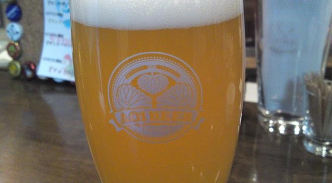 Nagano Beer Tasting: Minami Shinshu Beer Brewery-Apple Hop