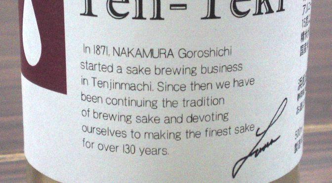 Shizuoka Sake Tasting: Hamamatsu-Tenjingura Brewery-Ten Teki Koshu Junmai