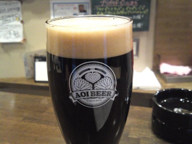 Aichi Beer Tasting: Y Market Brewery-Trinity Black