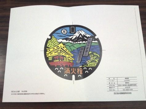 SN3O0017