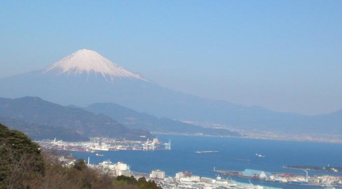 Along the Tokaido Nature Trail to Nihondaira Peak in Shizuoka Ciy!