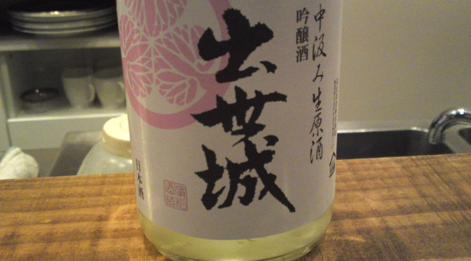 Shizuoka Sake Tasting: Hamamatsu-Tenjingura Brewery-Shusseijo Ginjo Fujihomare Nakakumi Nama Genshu (conducted at La Sommeliere in Shizuoka City)