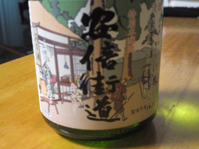 Shizuoka Tasting: Suruga Brewery-Abekaido Tokubetsu Honjozo