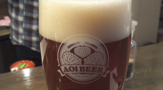 Shizuoka Beer Tasting: Aoi Brewing-Yakima Valley Pale Ale