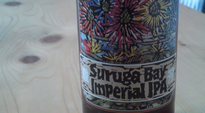 Shizuoka Beer Tasting: Baird Beer Brewery-Suruga Bay Imperial IPA (Conducted at ICN Cafe in Shizuoka City!)