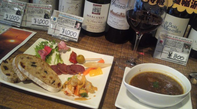 Wine Bar Lunch: : Lavigne In Shizuoka City (3rd)!