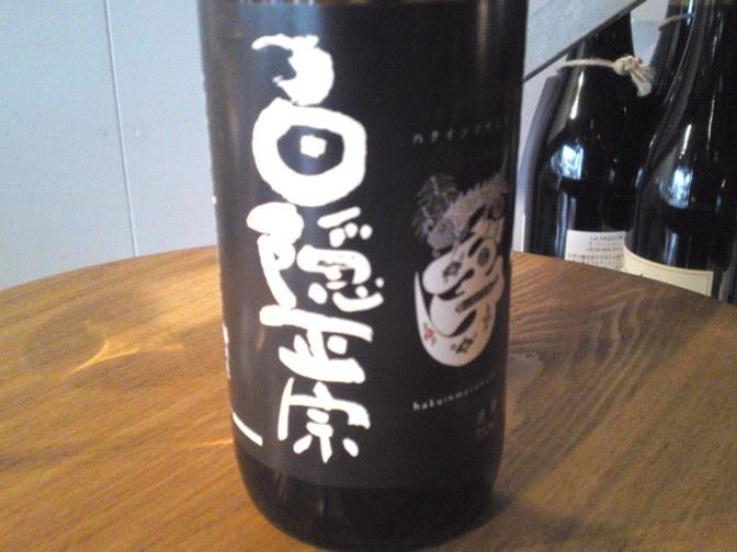 Shizuoka Sake Tasting: Takashima Brewery-Hakuin Masamune Yamahai Junmai