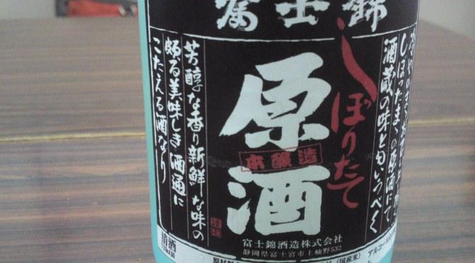 """Shizuoka Sake Tasting: Fujinishiki Brewery-Fujinishiki Honjozo Shiboritate Genshu Nama """"Daikan Shikomi"""""""