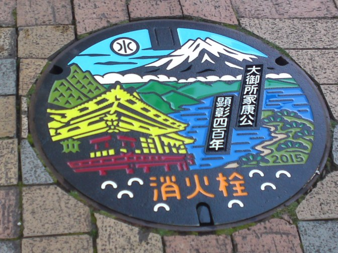 Manhole Covers In Shizuoka Prefecture 35 bis: New Commemorative Fire Hydrant Manhole Cover Being Installed in Shizuoka City!